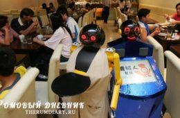 Robot No.1 and No.2 are displayed at a restaurant called Robot Kitchen in Hong Kong